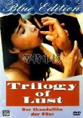 Trilogy of Lust 血戀 (1995) – Uncut & Uncensored
