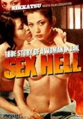 True Story of Woman in Jail: Sex Hell (1975)