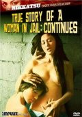 True Story of a Woman in Jail: Continues (1975)