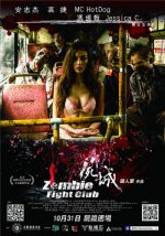 Zombie Fight Club (2014) – HD