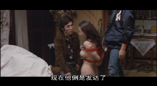 Hell of Roses -Bara Jigoku (1980).mkv_20150619_064703.718