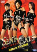 Sexy Cats (2006)