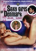Sexy Girls of Denmark 丹麥嬌娃 (1973)