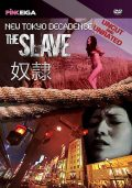 New Tokyo Decadence: The Slave 2007 – (Uncut)