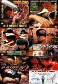 All Night Long – The Collection 1-6