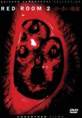 Red Room 2 (2000)