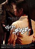 The Last Comfort Women (2015) – HD
