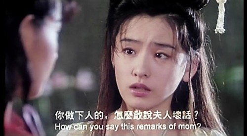Romance of the West Chamber.mkv_20150905_031015.078