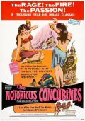 The Notorious Concubines (1969)