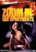 Zoom In: Rape Apartments (1980)