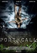 Port of Call (2015) – HD