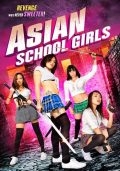 Asian School Girls (2014) – HD