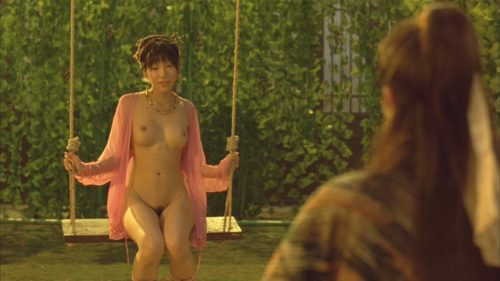 The.Forbidden.Legend.Sex.and.Chopsticks.2.2009.BluRay.720p.2Audio.DTS.x264-beAst.mkv_20160731_032556.286