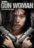 Gun Woman (2014) – HD