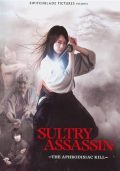 Sultry Assassin The Aphrodisiac Kill (2010) – Director Cut