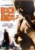 Black Angel 2 (1999)