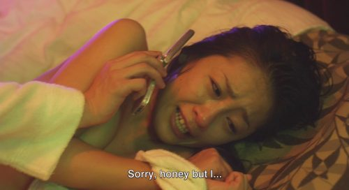 guilty-of-romance-2011-extended-subbed-mkv_20161120_015306-862