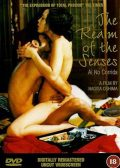 In the Realm of the Senses (1976) – HD