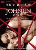 Johnen: Love of Sada (2008)