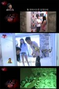 Couple Games – Adult Edition (Episode 1-5) HD