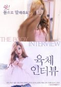 The Body Interview (2017) – HD