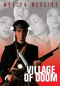 Village of Doom (1983) – HD