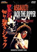 Assault! Jack the Ripper (1976)