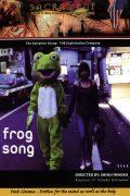 Frog Song (2005)