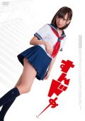 Sundome : Live Action (2015) Ep.1-2 – HD