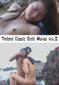 Thailand XClassic Movies Vol.2 – 24 Movies Mpeg VCD