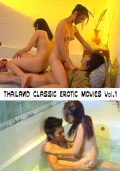 Thailand Classic Erotic Movies Vol.1 – 32 Movies Mpeg VCD