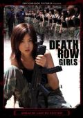 Death Row Girls (2004) – D5