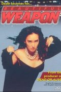 XX: Beautiful Weapon (1993)