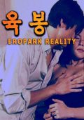Korean Ero Best (No.2) – Eropark Reality