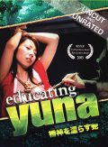 Educating Yuna (2005) – D9
