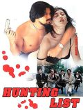 Hunting List (1994) – HD