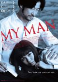 My Man (2014) – HD
