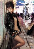 Nana Hana Aya Contractor Job Shadow Uruwashiki The Girl & Girls (2011)