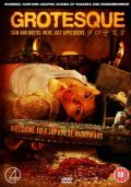 Grotesque (2009) Unrated Version – HD