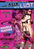 From Asia With Lust Volume 1: Camp | Hitch-Hike