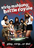 Strip Mahjong: Battle Royale (2011)