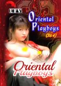 Oriental Playboys 3&4 (Uncensored)