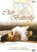 Club Butterfly (2001)