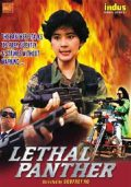 Lethal Panther (1990) – HD