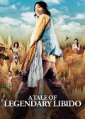 A Tale of Legendary Libido (2008) – HD