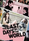 The Last Days of the World (2011)