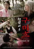 Thousand Year Gumiho (2020) HD